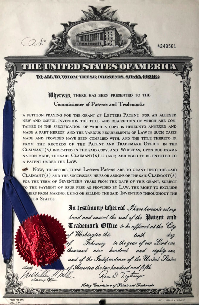 Shakewell US patent